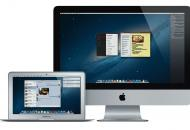 Mountain Lion ya está disponible en el Mac App Store