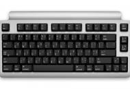 Teclado Laptop Pro de Matias
